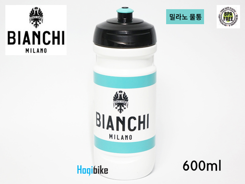비앙키 밀라노 물통 600ml Bianchi Milano water bottle
