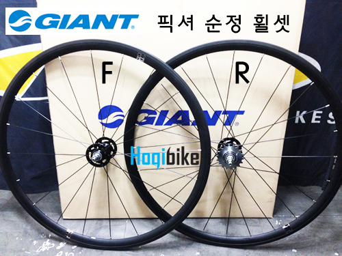 자이언트 픽셔 순정품 픽시 휠셋 Black pair. Giant Fixer genuine wheel Front & Rear set