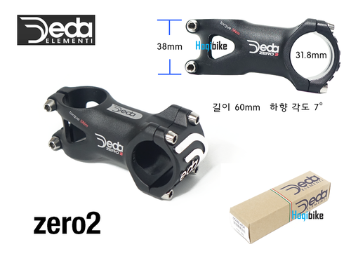 데다 제로2 알로이 스템 Black 60mm Deda Elementi Zero2 alloy stem