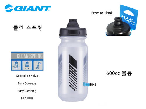자이언트 클린스프링 물통 600ml Giant Clean Spring water bottle -Clear-