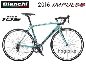 2016 비앙키 임풀소 105 Bianchi Impulso
