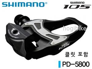 [20% 세일 및 시마노 사은품 증정] 시마노 PD-5800 105 로드 클릿 페달 Shimano road cleat pedal pair