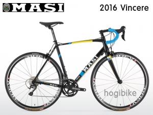 [인터넷주문 특별가 한정판매] 2016 마지 빈체레 MASI Vincere New Tiagra [사은품도 무료증정]