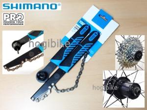 [ 당신을 응원합니다.^^ 특별세일 ] 시마노 프로 카세트 공구 세트 Shimano Pro cassette tool set