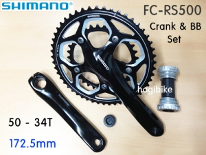 [BB 포함] 시마노 FC-RS500 크랭크 셋 Shimano road crank & bb set 172.5mm
