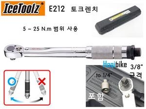 아이스툴즈 E212 토크 렌치 IceToolz E212 torque wrench [5 ~ 25 N.m 사용]