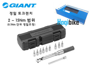 자이안트 정밀 토크 렌치 세트 Giant torque wrench tool set [2 ~ 15Nm 사용 0.1단위 조정]