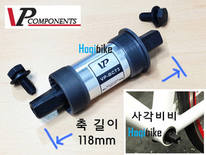 브이피 사각비비 118mm 잉글리쉬 (BSA) VP Components BB bottom bracket