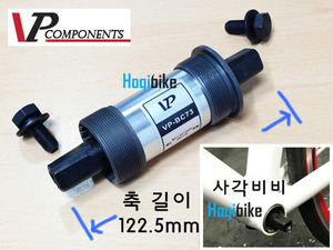 브이피 사각비비 122.5mm 잉글리쉬 (BSA) VP Components BB bottom bracket
