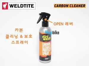 웰타이트 카본 클리너 보호 스프레이 Weldtite carbon cleaner & protect spray