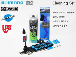 [ 당신을 응원합니다.^^ 특별세일 ] [추천] 클리닝 세트 Cleaning Set 품질좋고 유용한 4가지 제품 세트
