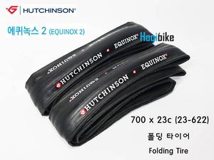 [ 당신을 응원합니다.^^ 특별세일 ] 허친슨 에퀴녹스2 폴딩 로드 타이어 -1쌍- 700 x 23c . Hutchinson Equinox2 folding road tire