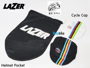 [레이저 헬멧주머니 1개 무료증정] 레이저 사이클캡 쪽모자 LAZER Cycle Cap