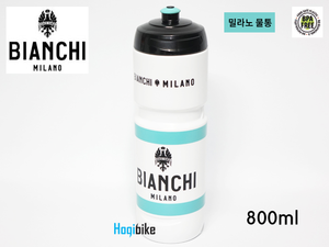 비앙키 밀라노 물통 800ml Bianchi Milano water bottle