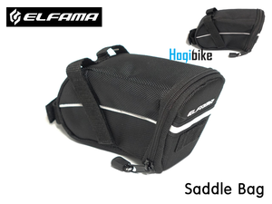 엘파마 안장가방 -Black- ELFAMA EBB16 saddle bag