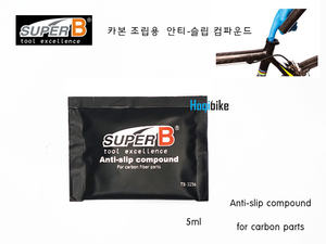 슈퍼비 카본조립 안티슬립 컴파운드 젤 5ml . SuperB carbon installation anti-slip compound pack
